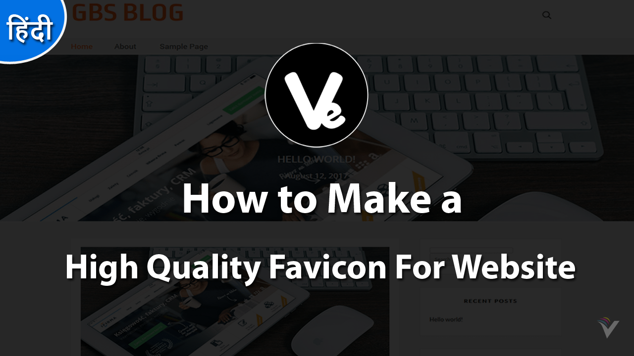 How to Make a High Quality Favicon For Website