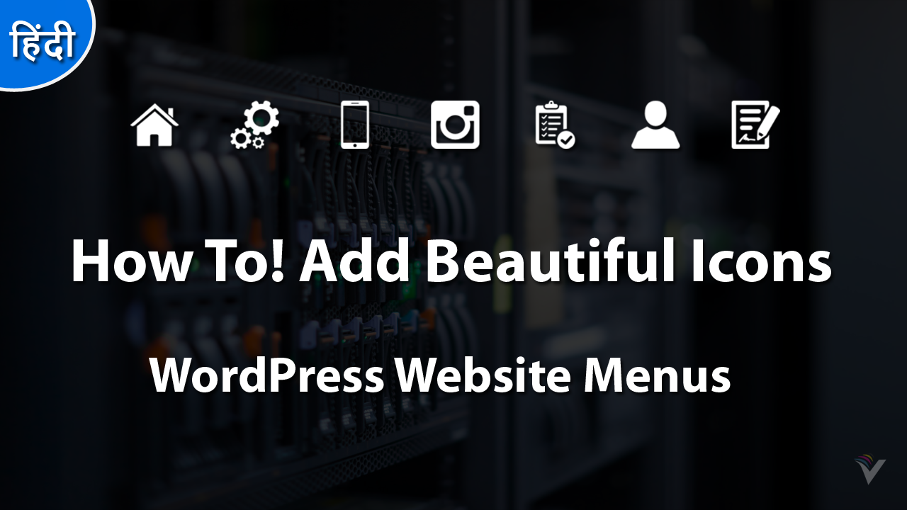 How to Add Font Awesome Icon With Navigation Menus in WordPress