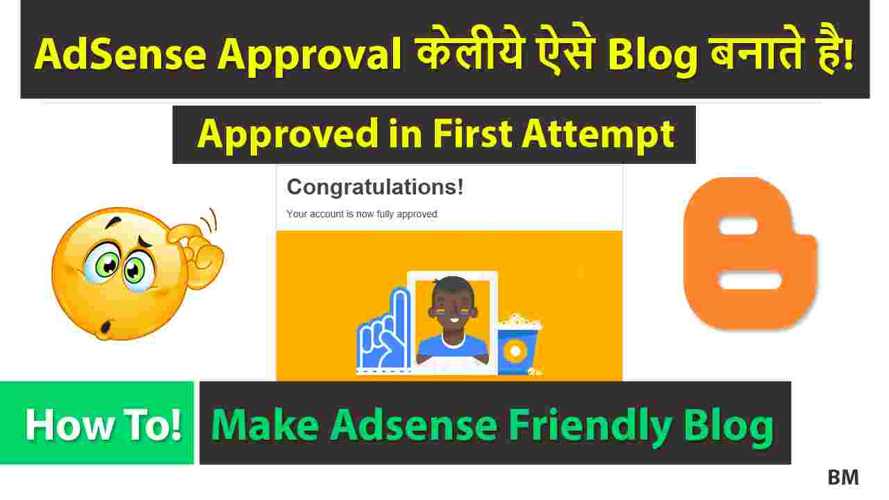 How To Make Adsense Friendly Blog | Get Approved in First Attempt!