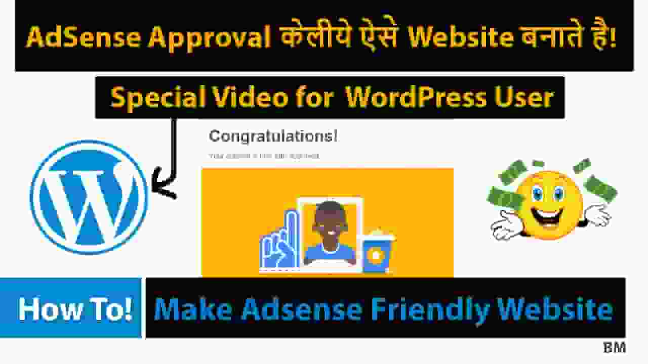 How To Make Pro Adsense Friendly WordPress Website