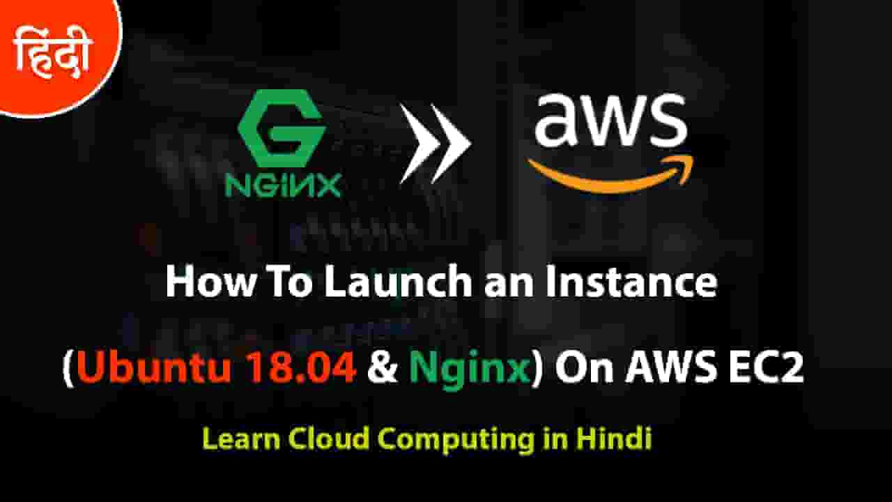 How To Launch an Instance (Ubuntu 18.04 & Nginx) On Amazon EC2 2019