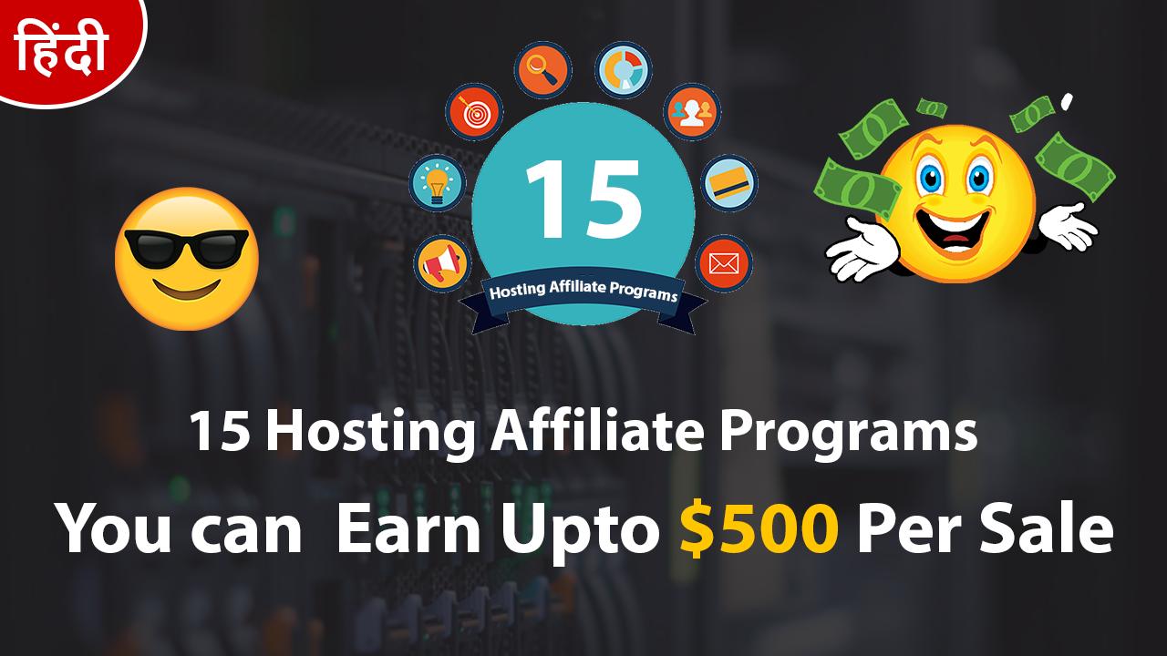 15 Best Web Hosting Affiliate Programs | Earn Upto $500 Per Sale in Hindi
