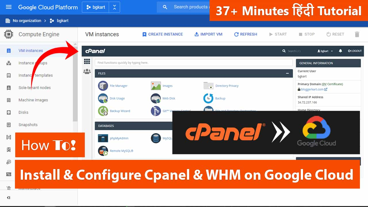 How To Install and Configure Cpanel & WHM on Google Cloud